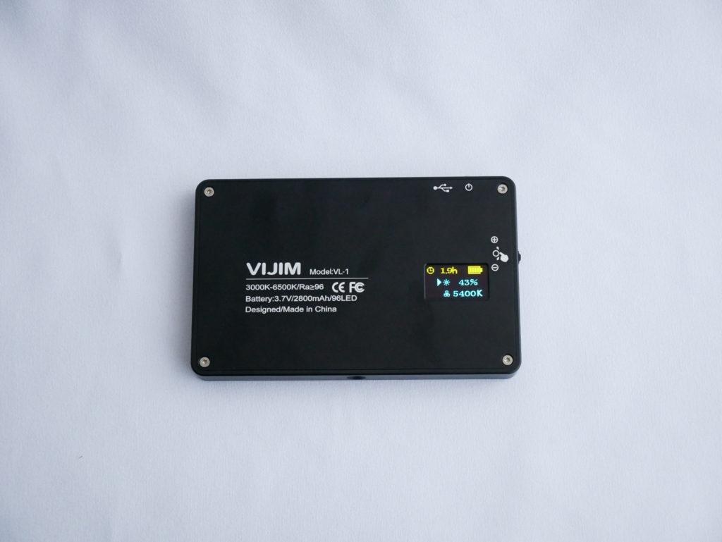 VIJIM VL-1は明るさの調整が可能